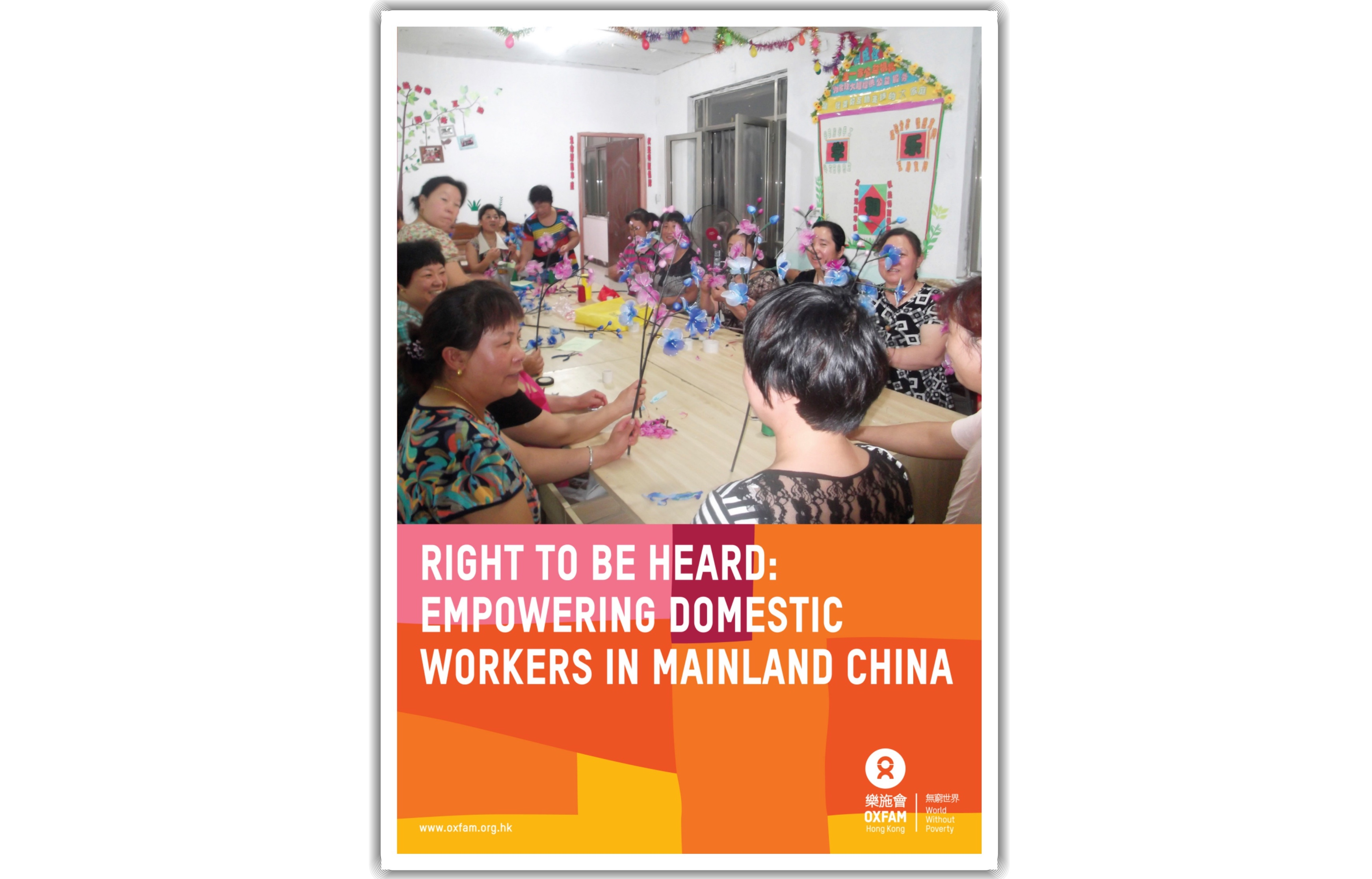 Right to be Heard:Empowering Domestic Workers in Mainland China