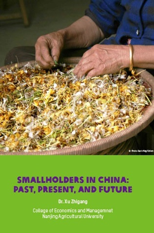 Smallholders in China:Past, Present, and Future