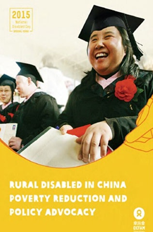 2015 Rural Disabled in China Poverty Reduction and Policy Advocacy