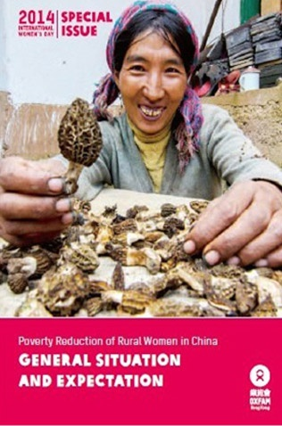 Poverty Reduction of Rural Woman in China: general situation and expectation