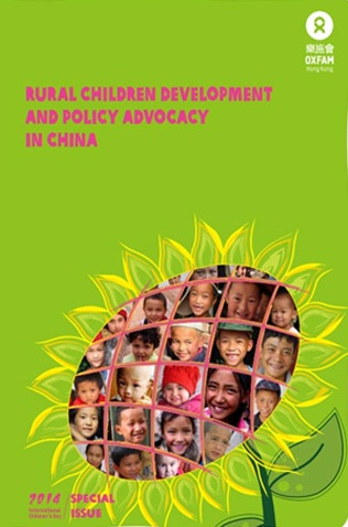 Rural Children Development and Policy Advocacy in China