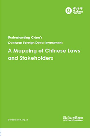 Understanding China's Overseas Foreign Direct Investment: A Mapping of Chinese Laws and Stakeholders