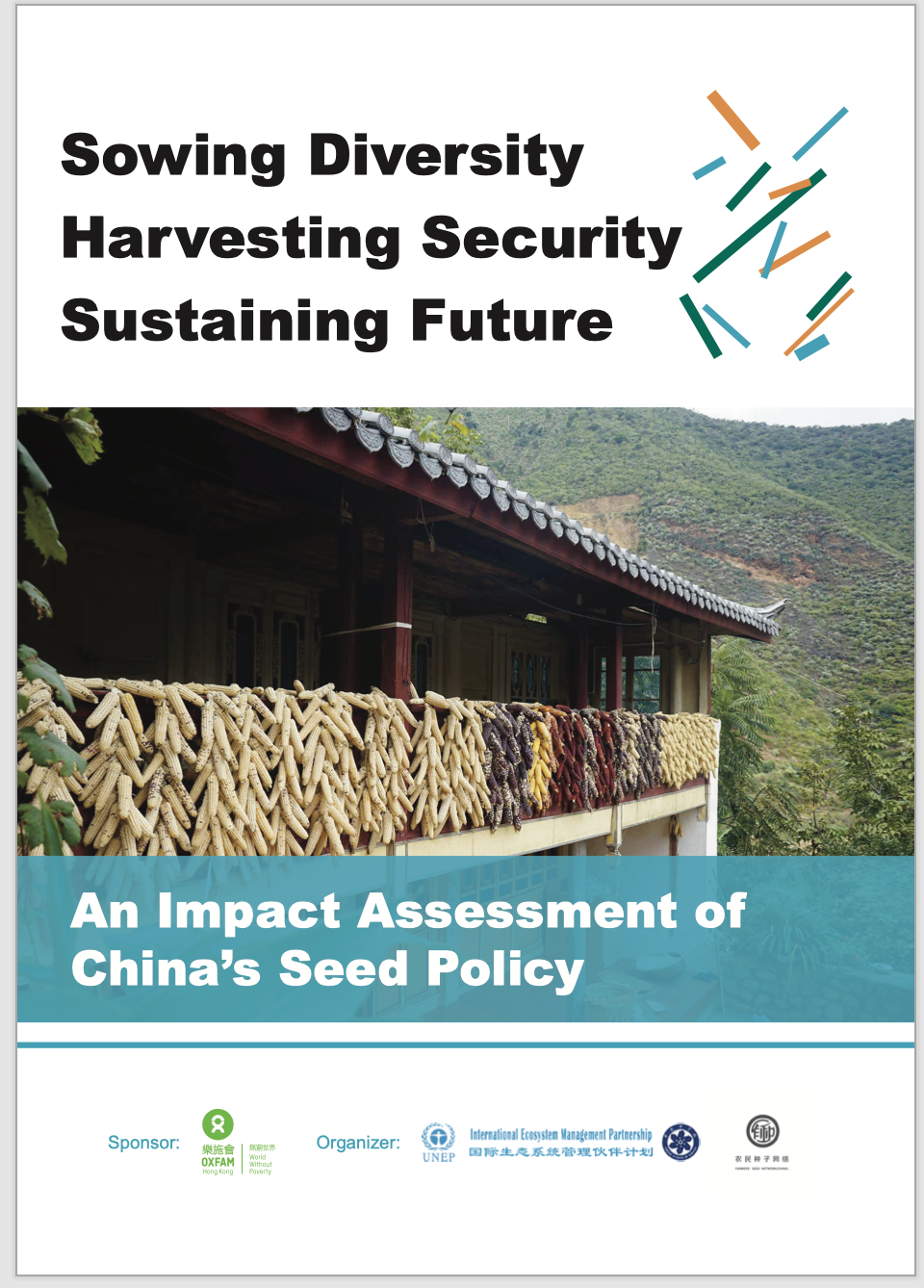 Sowing Diversity Harvesting Security Sustaining Future