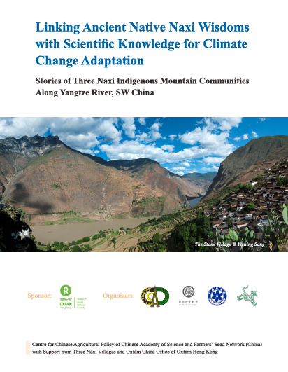 Linking Ancient Native Naxi Wisdoms with Scientific Knowledge for Climate Change Adaptation